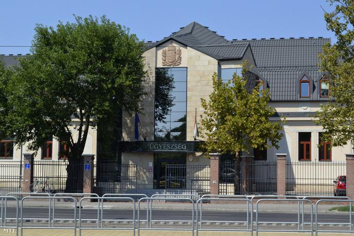 A Központi Nyomozó Fõügyészség budapesti székháza a fõváros VIII. kerületében a Könyves Kálmán körút 38-ban.