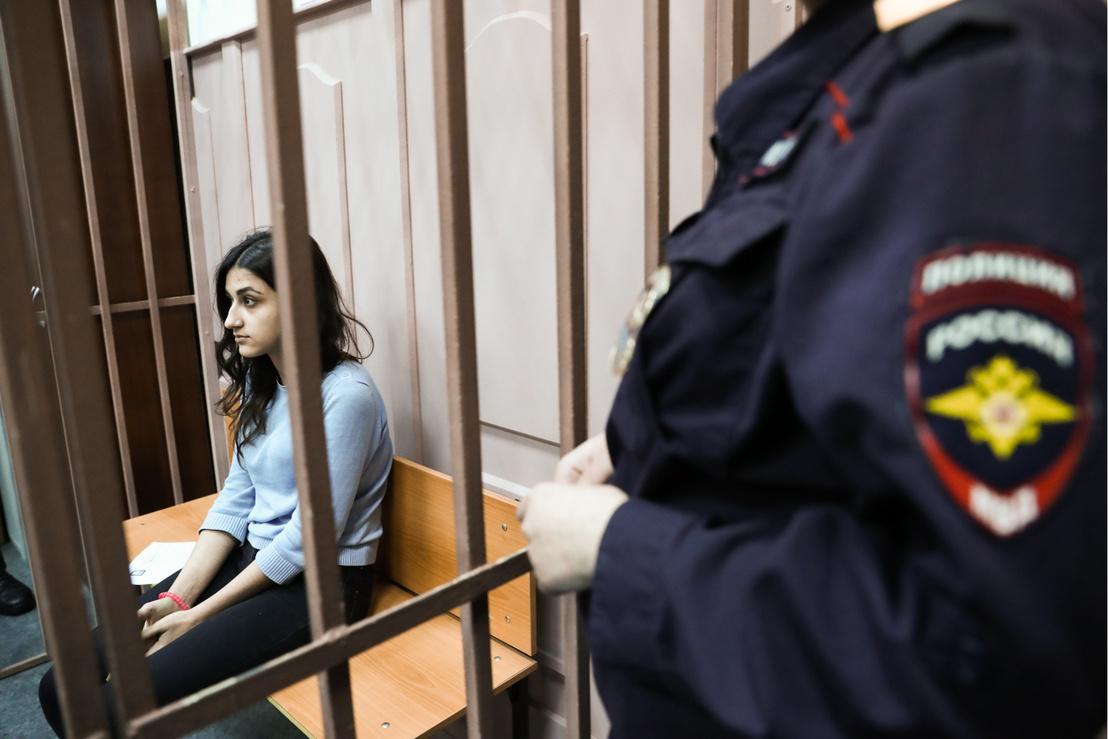 Kresztina Hacsaturján a moszkvai Basmanny kerületi bíróságon tartott tárgyaláson 2018. szeptember 27-én