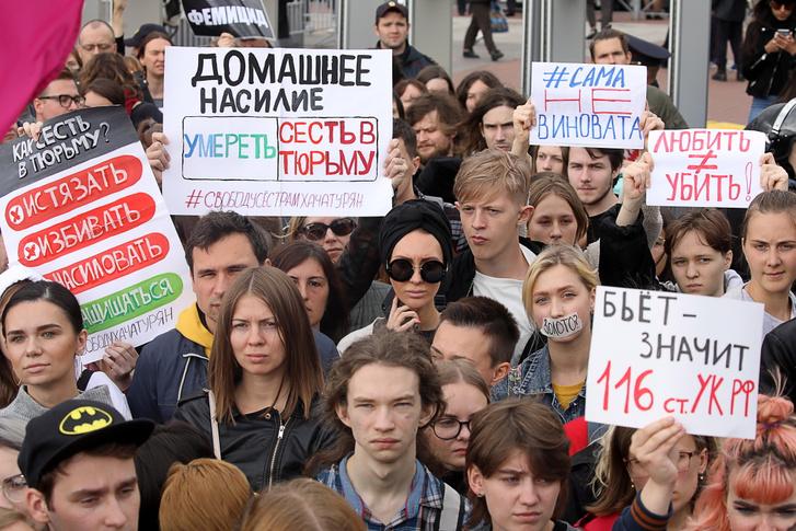 A Hacsaturján nővérek védelmében tüntetők Szentpéterváron, 2019. augusztus 4-én