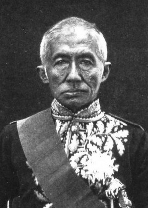 Mongkut sziámi király