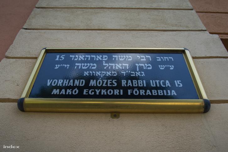 Az utcát a vészkorszakban mártírhalált halt főrabbiról, Vorhand Mózesről nevezték el 2002-ben