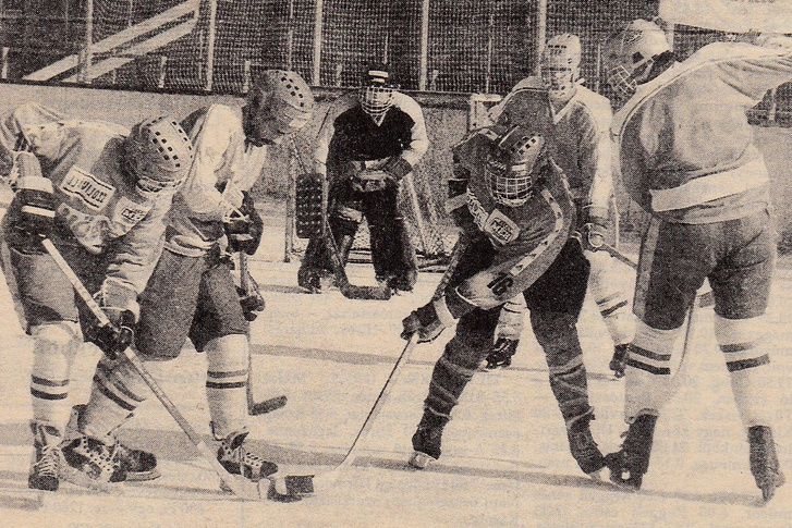1990. február 11. D. Amatőr HK-Szegedi MHSZ 7-2