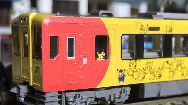 És akkor Pikachu felszállt   a vonatra