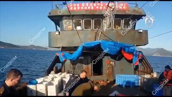 Az orosz hatóságok vizsgálat alá vonják az észak-koreai halászhajót a támadás után