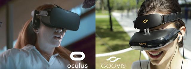 Oculus-vs-Goovis