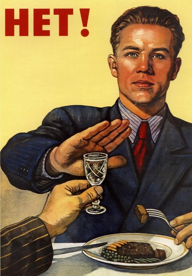 Alkoholtilalmat propagáló híres plakát a szovjet időkből