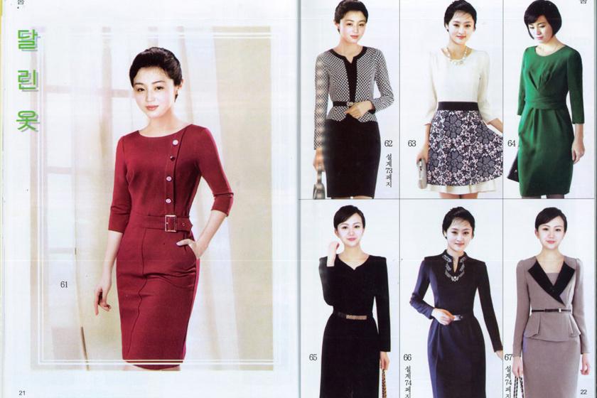 koreai divatmagazin 1
