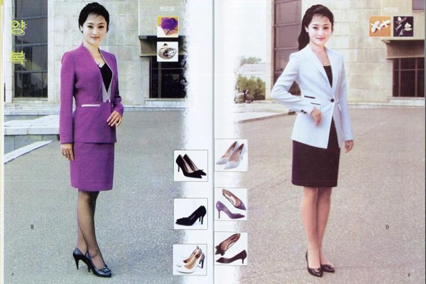 koreai divatmagazin 4