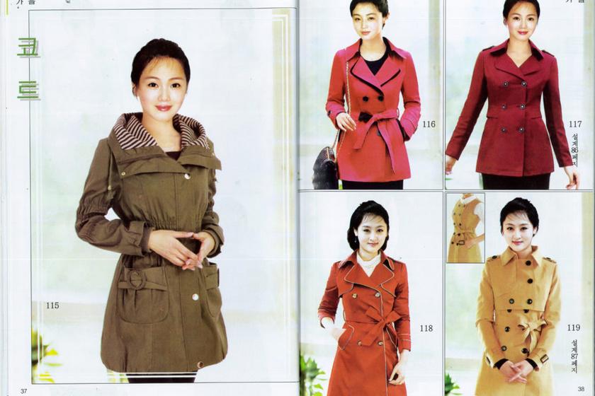 koreai divatmagazin 2
