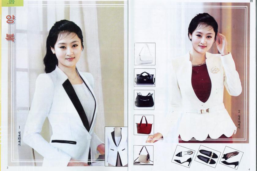 koreai divatmagazin 3
