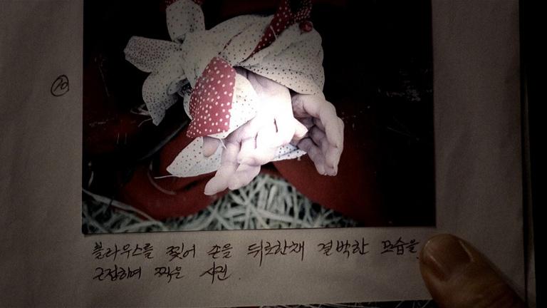 30 év után lepleződött le Dél-Korea sorozatgyilkos fantomja