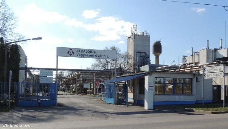 Gyár bejárat1