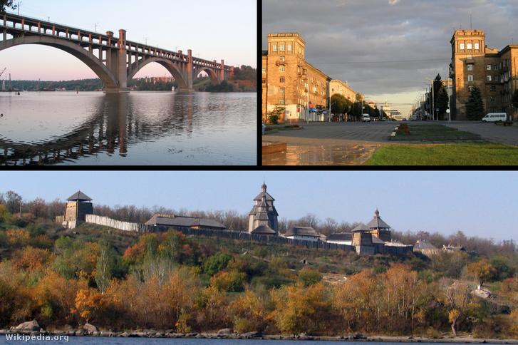 Zaporizzsja városa