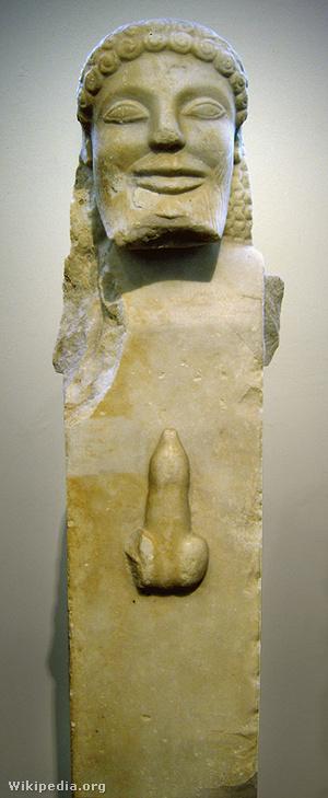 Feltehetően Hermészt ábrázoló ókori görög herma