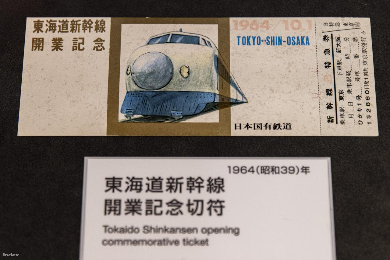"""Emlékjegy a legendás 0. szériás """"Bullet Train"""" első útjára, a Tókaidó sinkanszen vonal 1964. október 1-jei megnyitása alkalmából."""