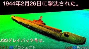 75 év után megtalálták a világháborúban elsüllyesztett amerikai tengeralattjárót, 80 holttesttel a fedélzeten