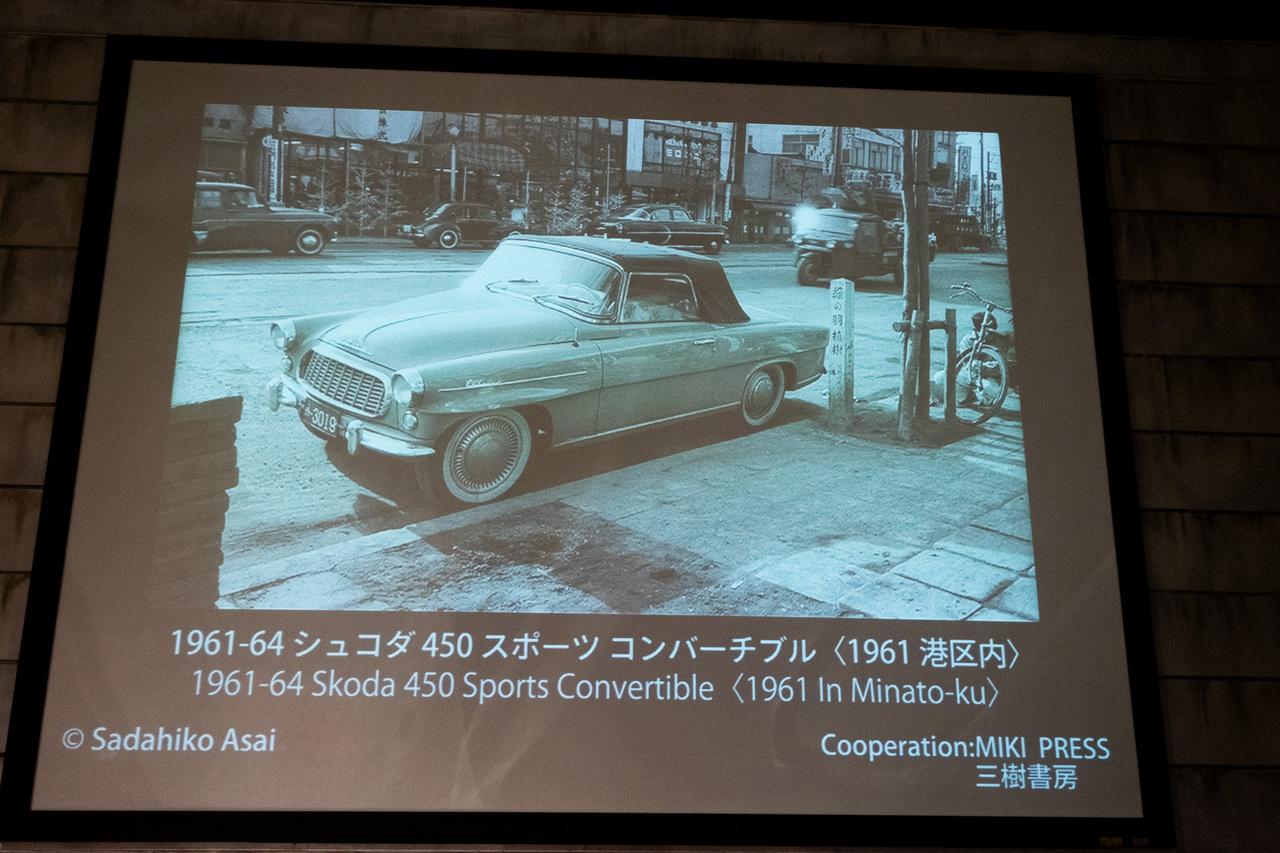 Ezt muszáj volt idetennem: Skoda Felicia, pontosabban annak fél-elődje, 450-es is flangált a japán főváros utcáin. 1961-ben biztosan, a kép tanúsága szerint
