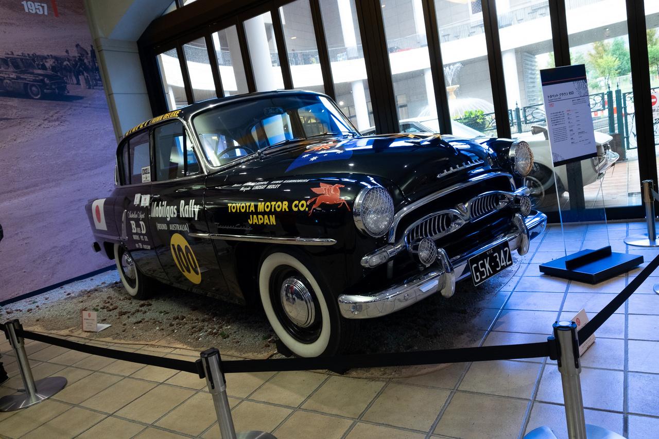Az első japán autó, amely a híres és gyilkos ausztráliai Mobilgas-versenyen indult. Toyopet Crown első széria 1957-ből - amúgy 47. lett a versenyen