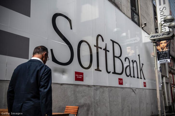 Softbank reklámtábla Tokióban