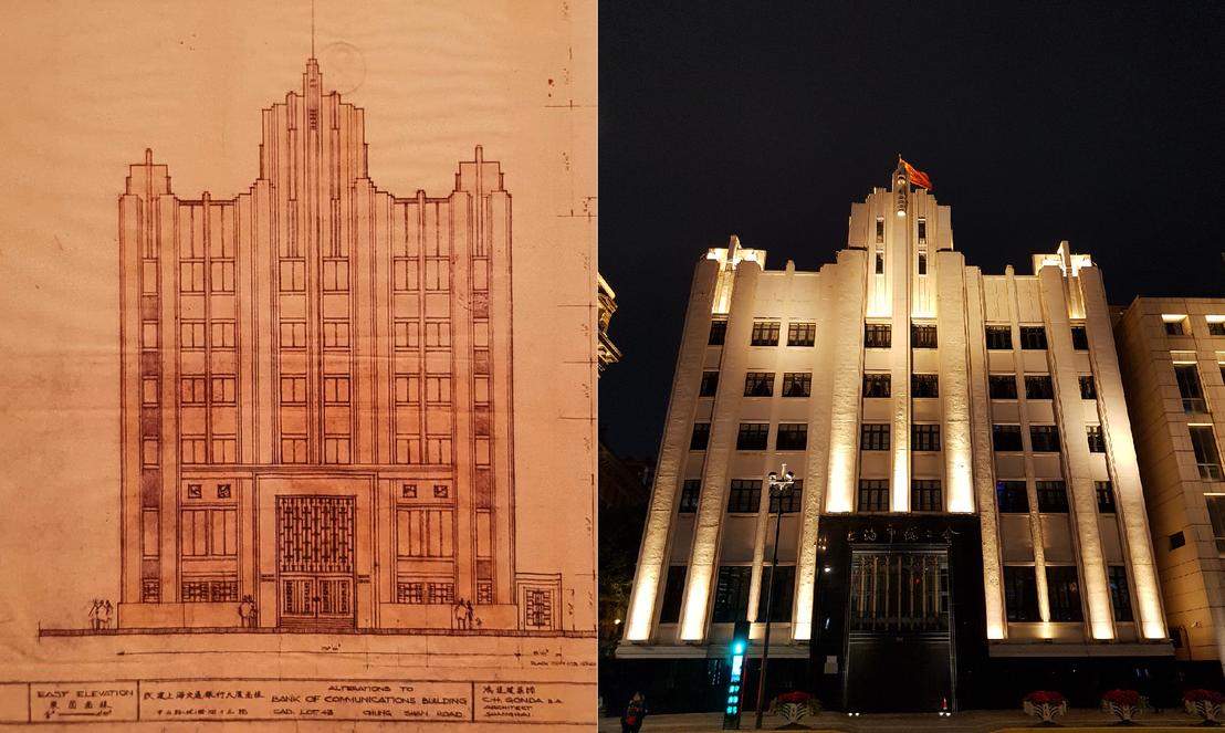 A Bank of Communication tervrajza és a megvalósult épület napjainkban
