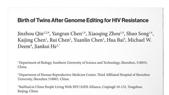 Génmutációkat idézhetett elő a génszerkesztés a kínai babáknál