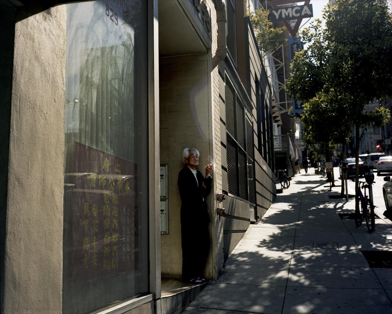 Cigiszünet San Franciscóban.