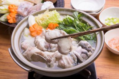 fugu-gömbhal-étel