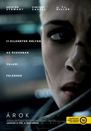 underwater 16v teaser b1 preview