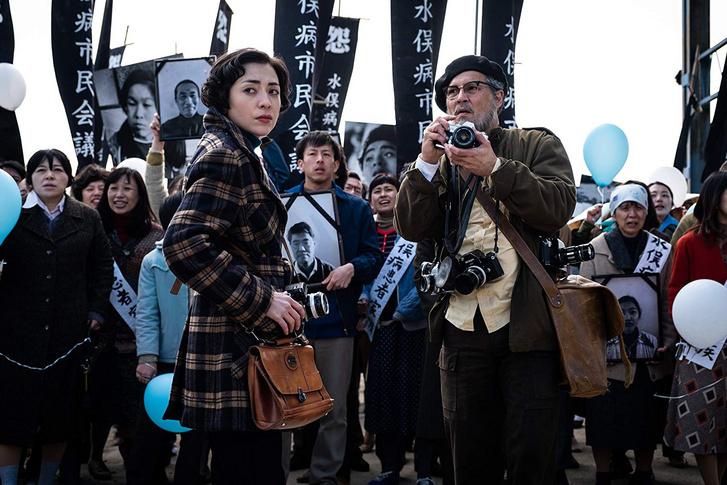 Jelenet a Minamata című filmből