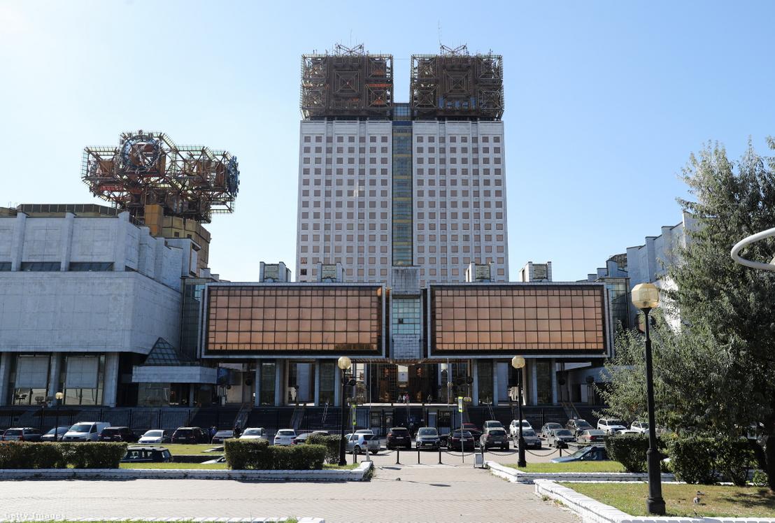 Az Orosz Tudományos Akadémia