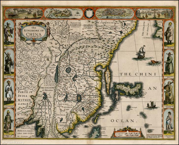 Kína térképe 1626-ból, a Ming birodalom idején