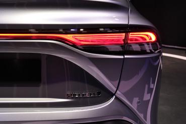 Sok műszaki részletet nem árultak el, de a cellatechnológia is lényegesen fejlettebb - állítja a Toyota