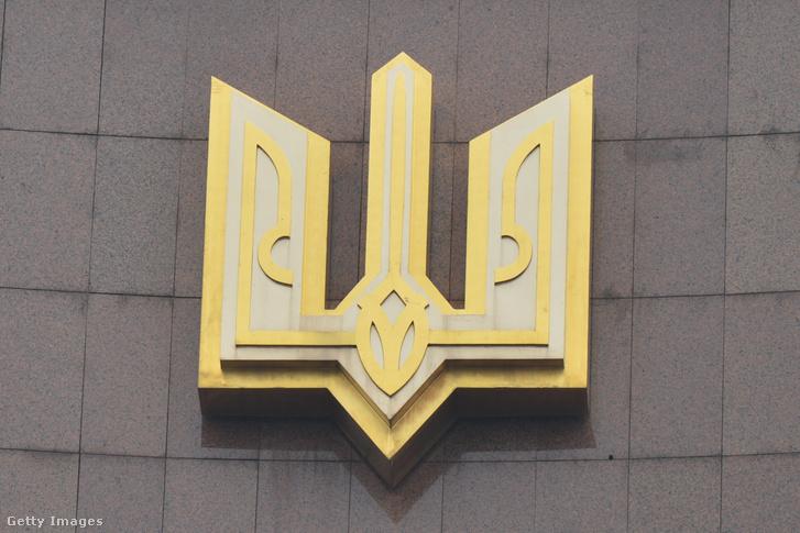 Ukrajna címere
