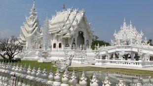 Délkelet-Ázsiai kulturális kirándulás