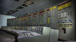 Gorkij, a Csernobil miatt elhagyott atomerőmű