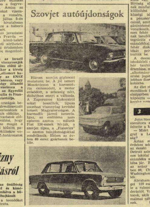Cikk az Esti Hírlap 1970. január 27-i számából. Forrás: Arcanum adatbázis