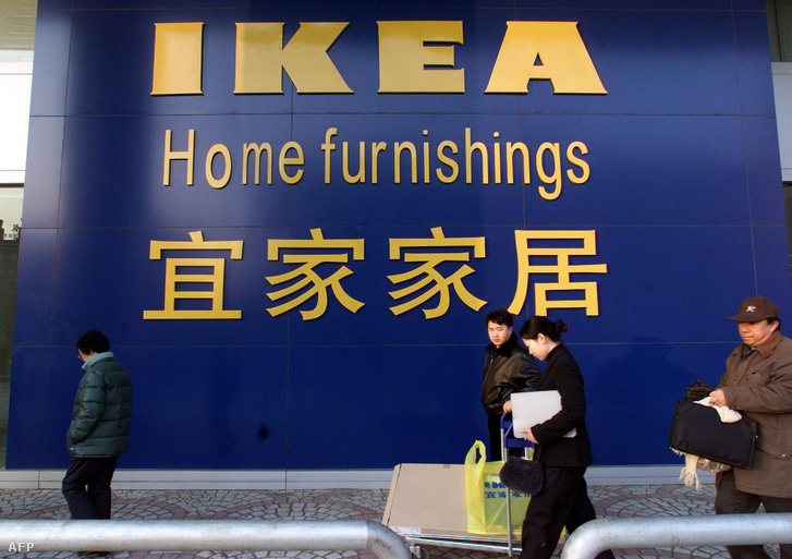 Pekingi IKEA áruház