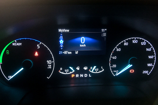 Hideg időben nagy távolságokra azért ne számítsunk, a maximum ez a 21-es érték volt.