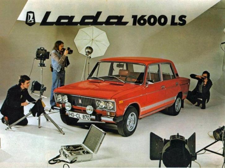 Lada-világban a legnagyobb menőség: exportkivitelű 1600-as