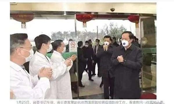 Orvosok sima maszkban, a politikusok N95-ös típusú szűrővel ellátott maszkban