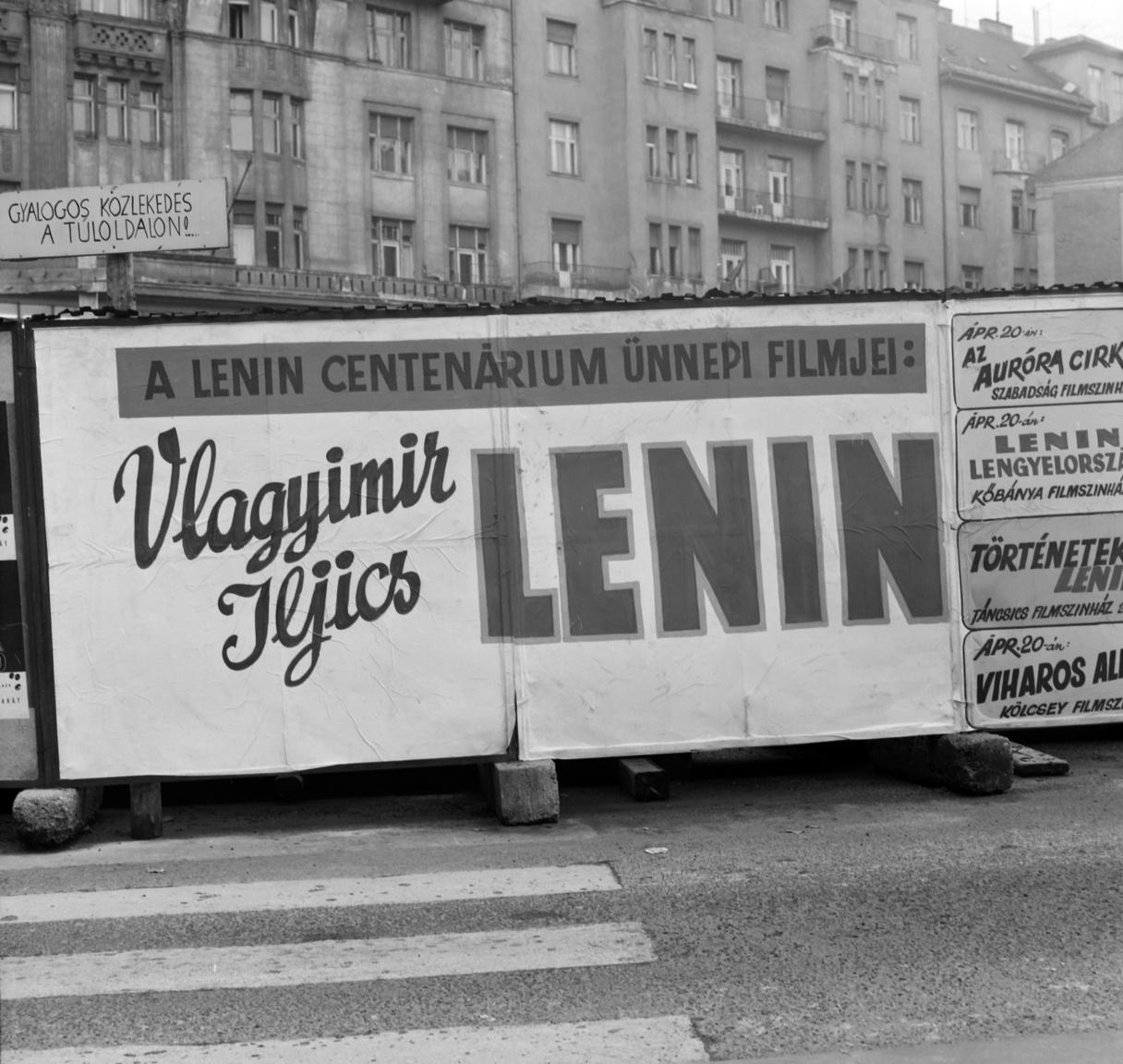 1970-ben Vlagyimir Iljics Lenin, a Szovjetunió első kommunista vezetője születésének 100. évfordulóján a szovjet rezsimek propagandistái számos rendezvénnyel, ünnepi eseménnyel készültek. Magyarországról különféle küldöttségek, barátságvonatok indultak a Szovjetunióba, az IBUSZ emléktúrákkal lepte meg az utazókat, a TIT előadássorozatokat szervezett, a párt és szatelitszervezetei is rendkívüli üléseket tartottak vagy kirándulásokkal emlékeztek meg az évfordulóról. A Fömo áprilisban ünnepi filmhéten vetített válogatást a szovjet filmekből, melyeket Lenin nevével és képmásával hirdetett.