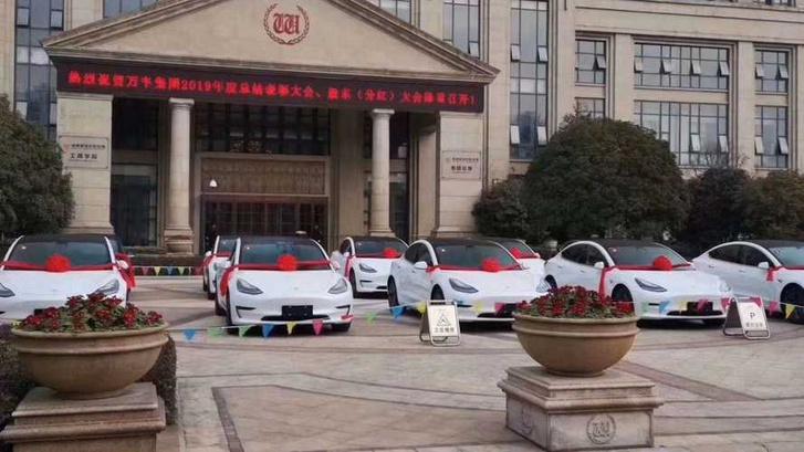 china-tesla-model-3-rewards