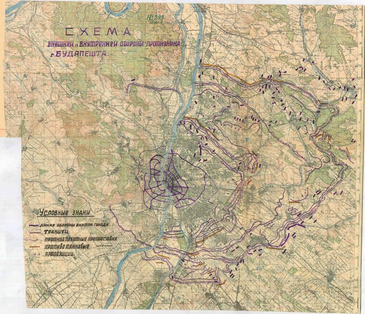 A Budapestet védő magyar és német csapatok védvonalai egy orosz nyelvű térképen, amely felderítési adatokból, hadifoglyok vallomásaiból és egyéb dokumentumok alapján készültek, vélhetően Budapest bevétele, 1945. február 13. után véglegesítve, az összegző jelentésekhez.
