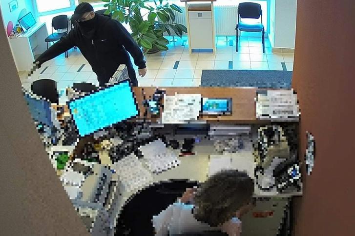 Biztonsági kamera képe a rablásról