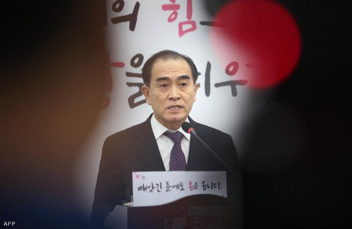 Tae Jong Ho
