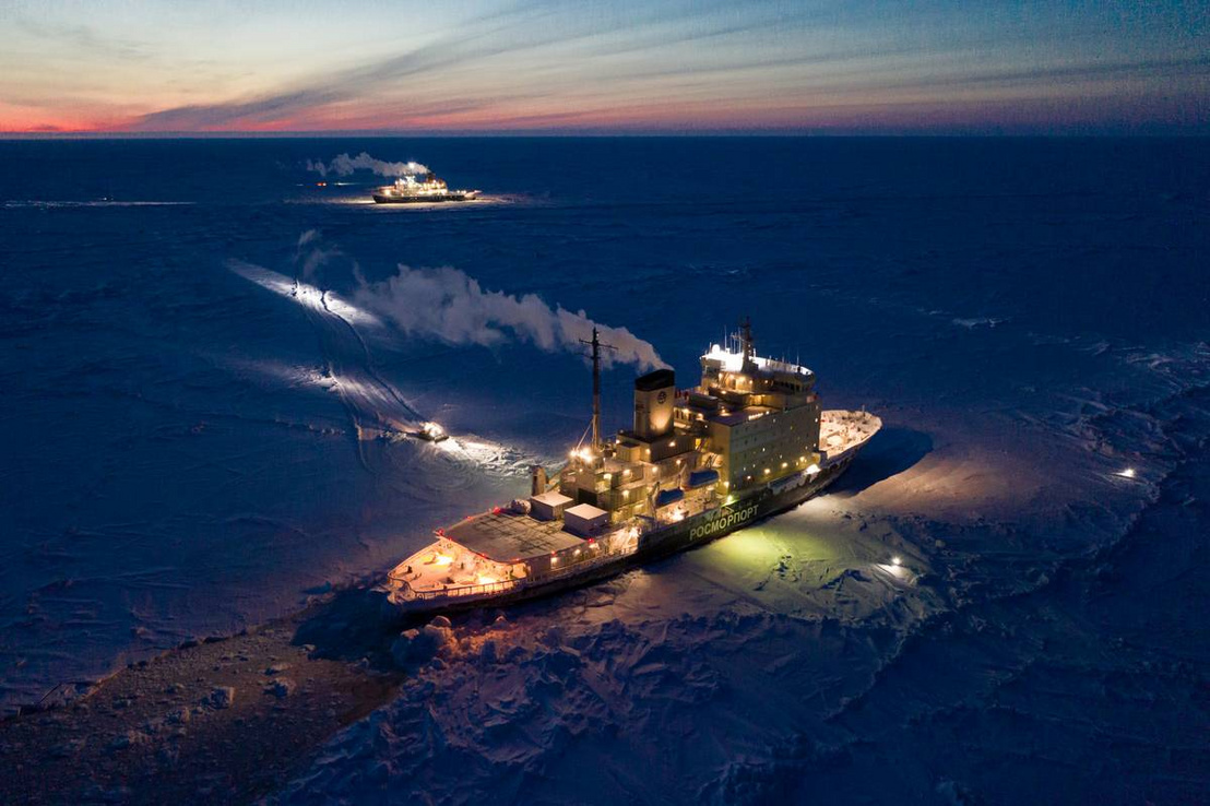csm Arktis.MOSAiC 2019-20 SteffenGraupner 5101 28c2af804d