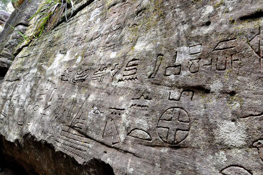 Hogy kerülnek 4500 éves egyiptomi hieroglifák Ausztráliába? Újraírhatják a történelmet