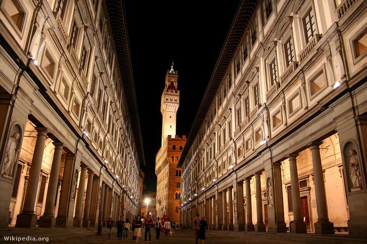 Uffizi Képtár, Firenze