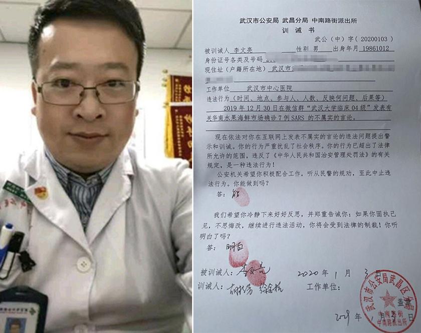 """Li Ven-liang, valamint a vuhani rendőrség által kiadott felszólítólevél, amely arra kötelezi az orvost, hogy hagyja abba a """"pletykák terjesztését""""."""
