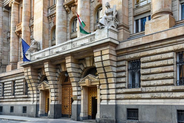 A Magyar Nemzeti Bank épülete az V. kerületi Szabadság téren.